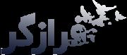 farazgar logo