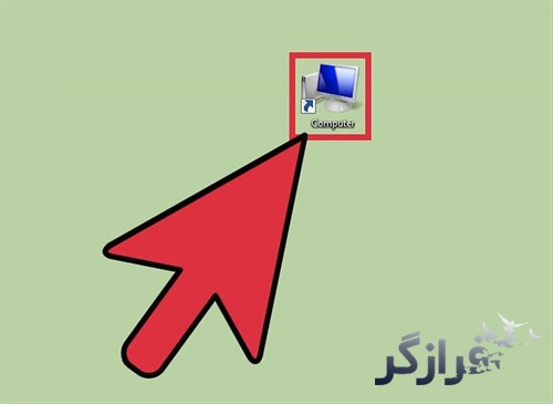 Disable-Administrator-Account-Step-1